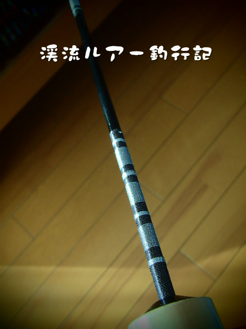 P1130001.jpg