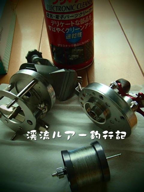 P3260001.jpg