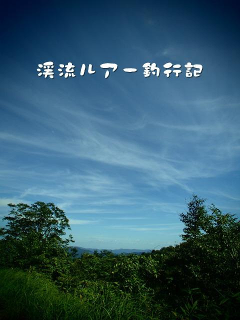 P8180168.jpg