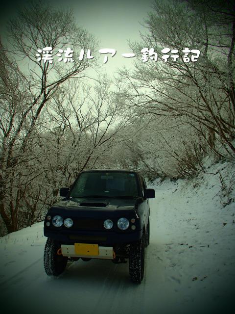 PC290046.jpg
