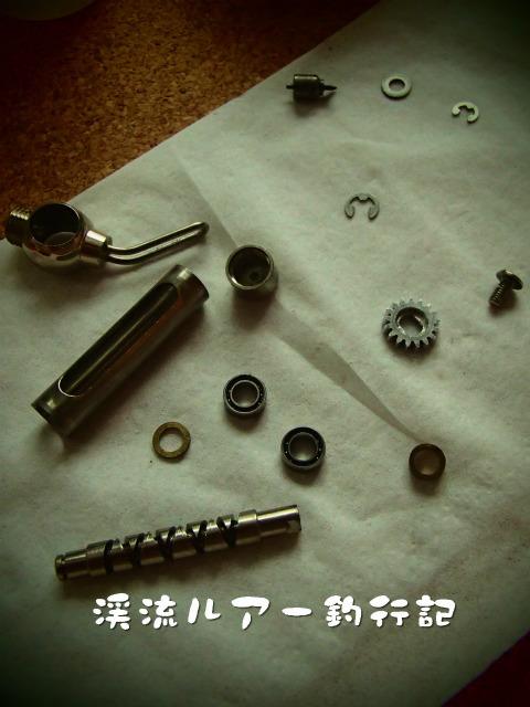 P7050004.jpg