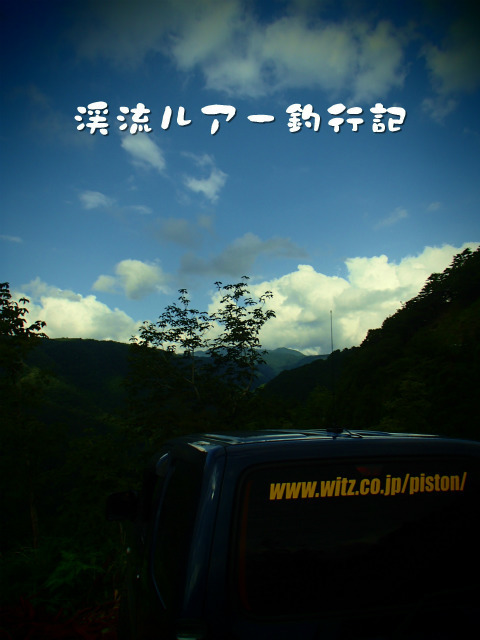 P9150051.jpg