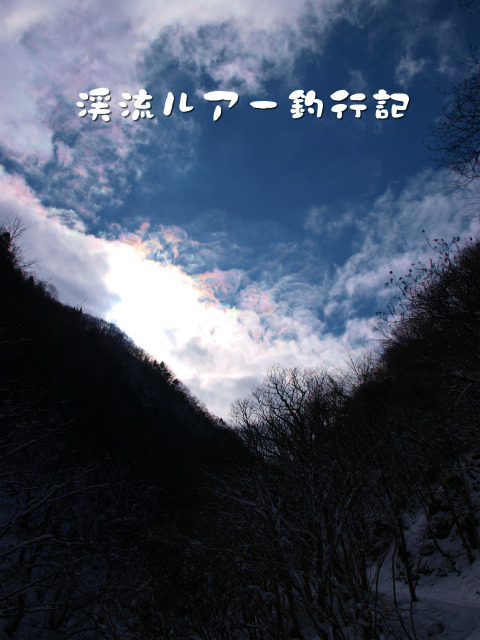 PC186937.jpg